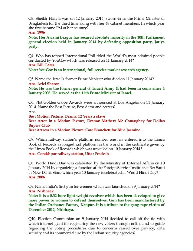 January 2014 Complete Current Affairs - including Banking