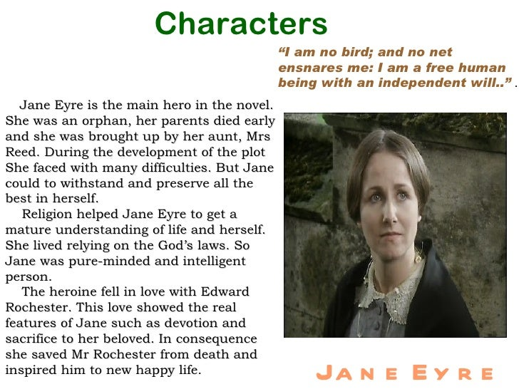 evolution of jane eyre Abstract abstract jane eyre and her transatlantic literary descendants: the heroic female bildungsroman and constructions of national identity by.