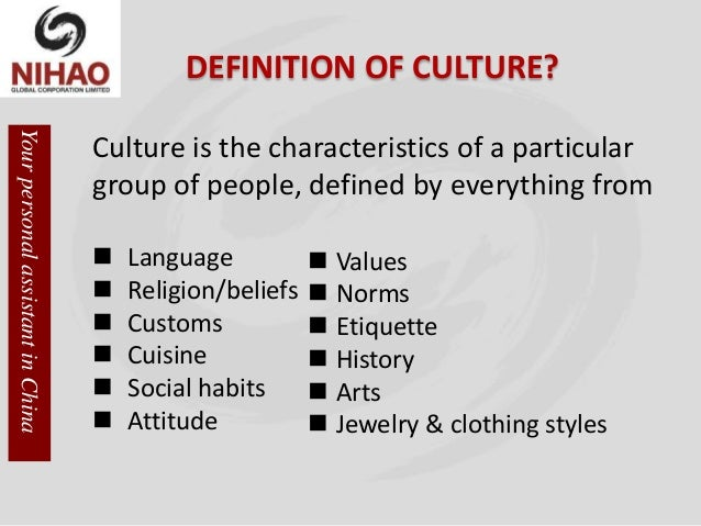 social norms and values in jane Importance of social values and norms society has various types of people with various background these people are associated with different religions, manners, literature, festivals, customs, and traditions, etc the condensed form of all these elements is known as 'culture' it takes a long time to form the society and its culture.