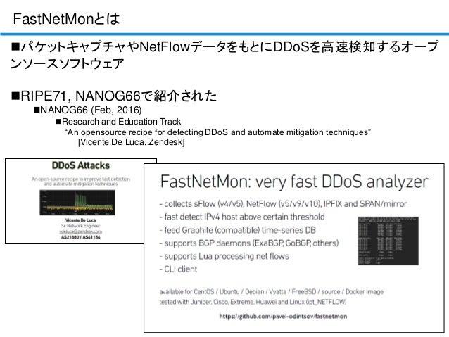FastNetMonを試してみた Slide 2