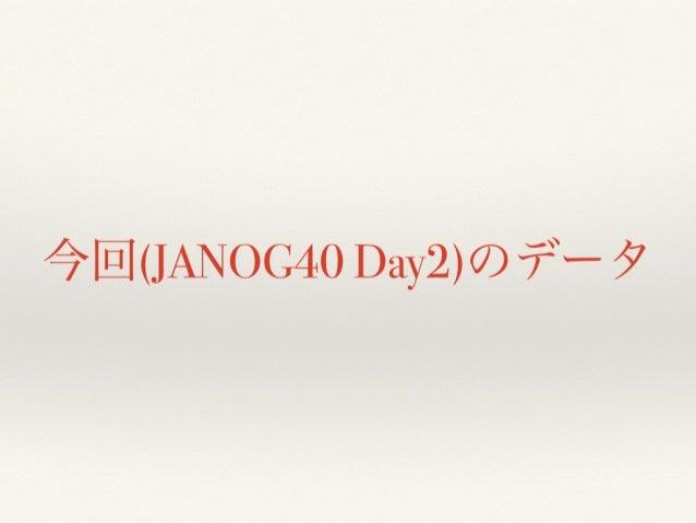 JANOG40 Day2 Wi-Fi