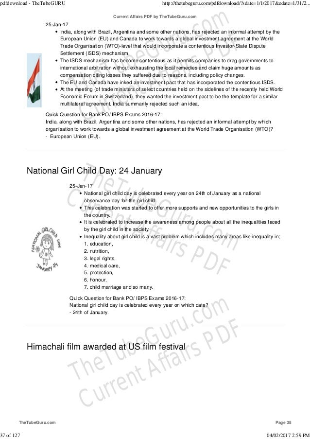 January 2017 current affairs pdf