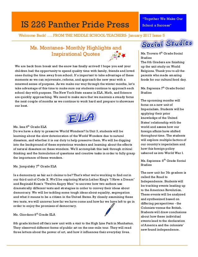 january 2017 ms newsletter