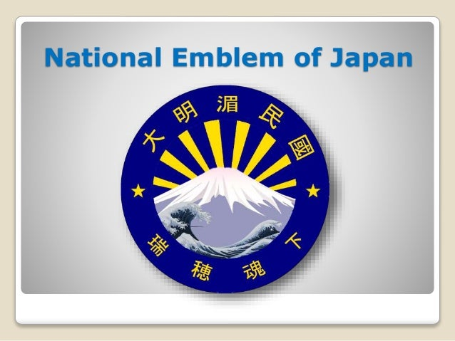 State and National Symbols of Japan