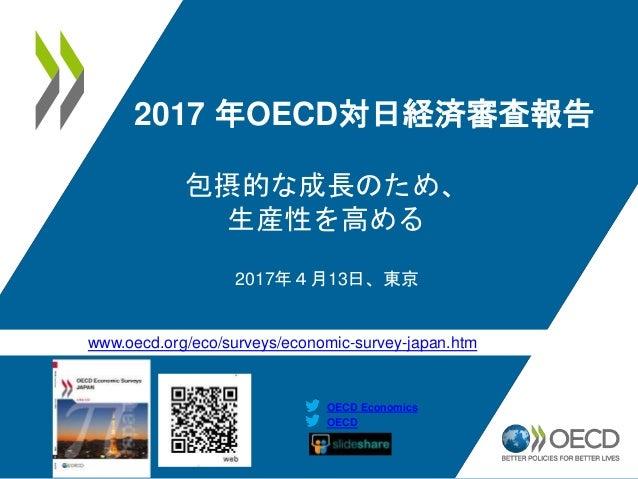 japan 2017 oecd economic survey raising productivity japanese