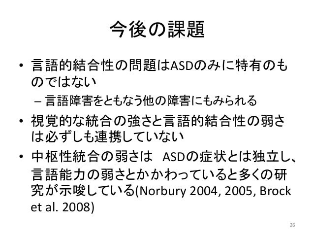 Japan asd lang_shorter日本語版 yumiko edit