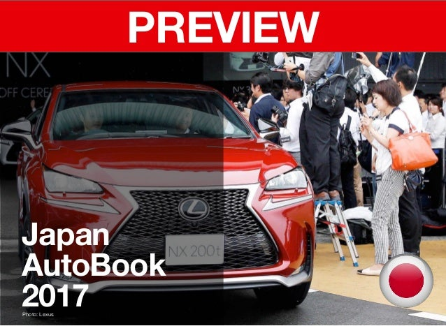 Photo: Lexus Japan AutoBook 2017 c PREVIEW