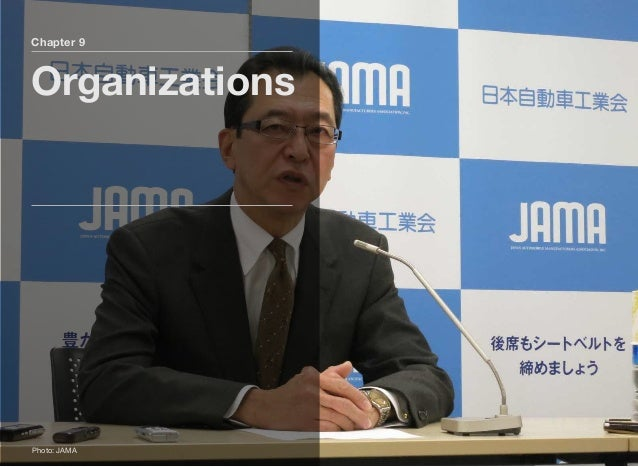 Established in 1967, the Japan Automobile Manufacturers Association, Inc. (JAMA) is a non-profit industry association which...