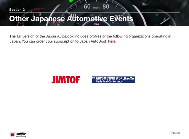Nikkei Automotive is Japan's first comprehensive magazine that devotes editorial content not only to automotive technology ...