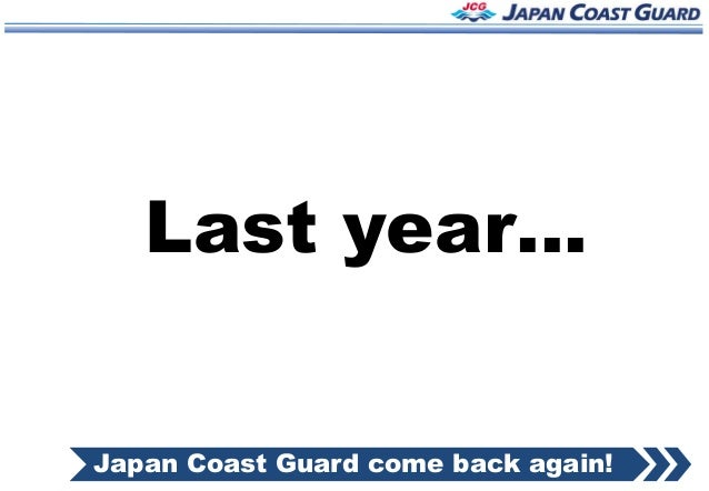 2018 IBWSS: Japan Coast Guard Update Slide 2