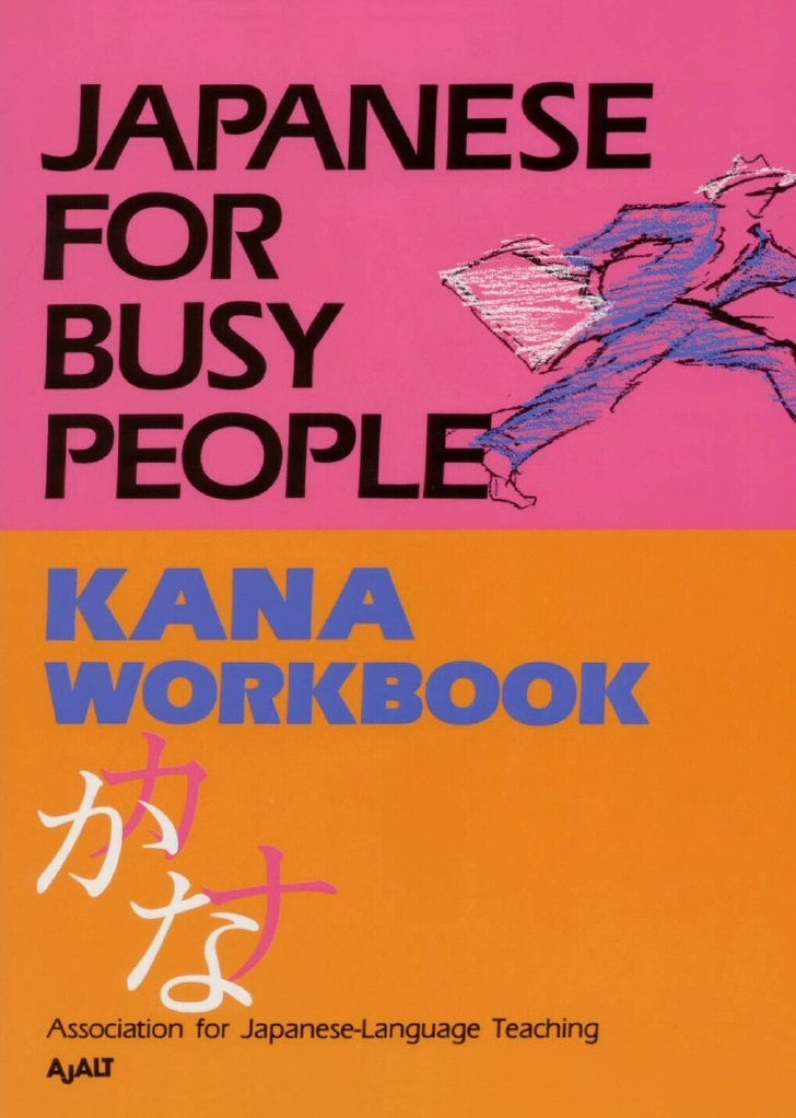 japanese for busy people 2 workbook pdf