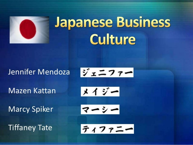 japanese business culture Japanese business etiquette: japan has a deep culture with long history and that includes how business is done learn how successful business is done.