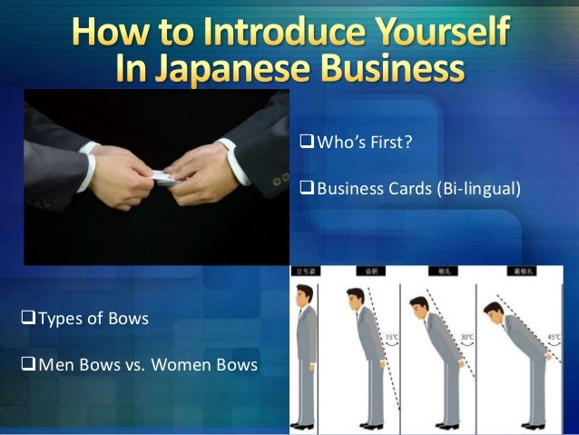 Japanese Business Culture