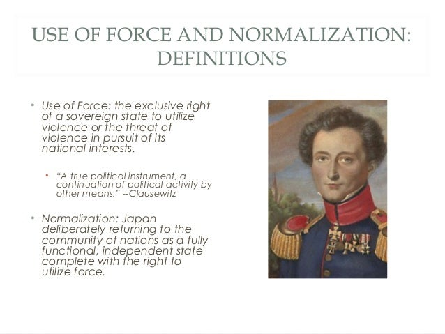 use of force guidelines principles Six basic principles underlie the national use of force framework 1   dissimilar agency policies or guidelines, assess the situation differently and  therefore.