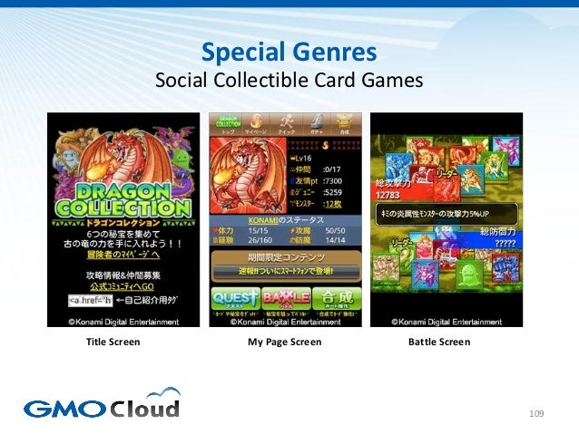 Special Genres               Social Collectible Card GamesTitle Screen             My Page Screen   Battle Screen         ...