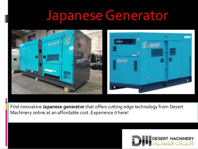 Japanese Generator Online