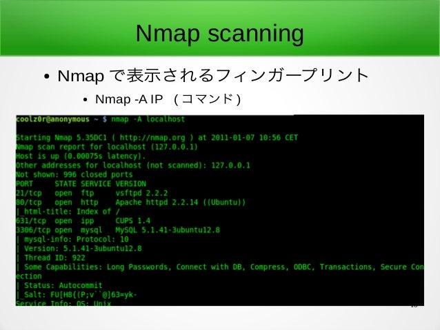 10 Nmap scanning ● Nmap で表示されるフィンガープリント ● Nmap -A IP ( コマンド )