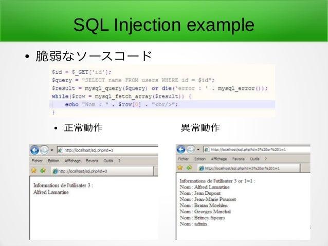 31 SQL Injection example ● 脆弱なソースコード ● 正常動作 異常動作