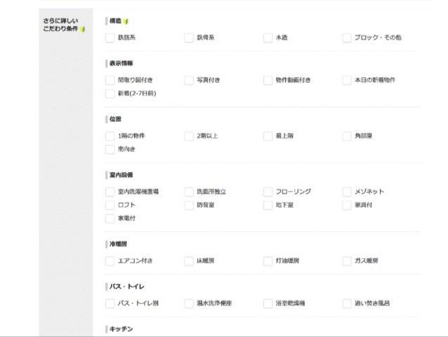 こ の 特 性 は ど こ か ら 来 た の か • 日本語 vs. 英語