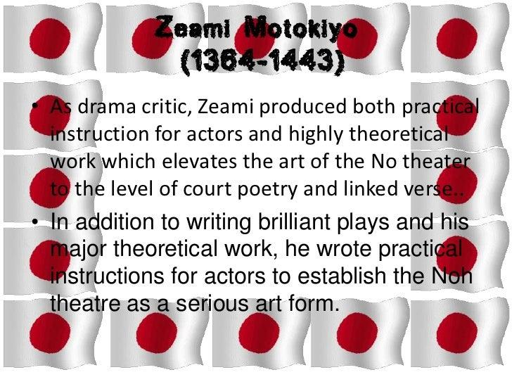 Atsumori essay writer