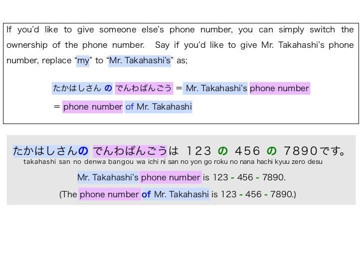 Japanese numbers 2
