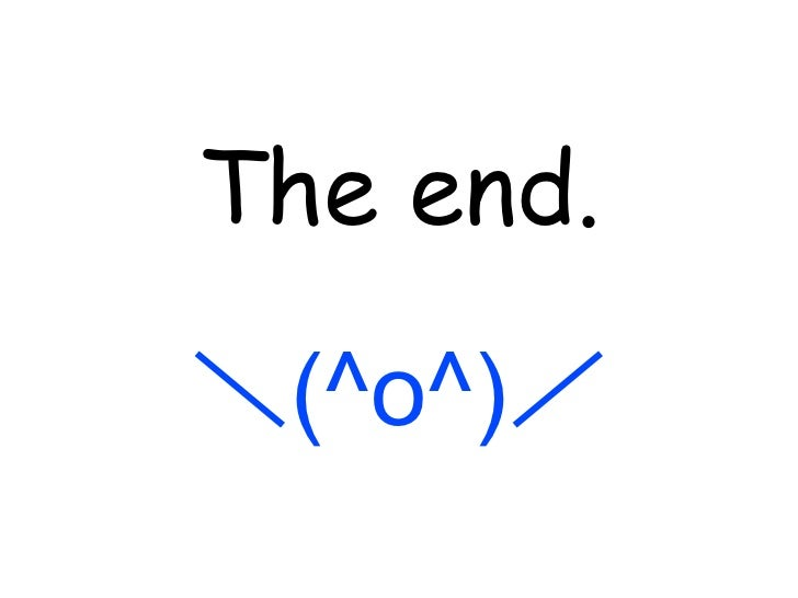 how to say the end in japanese