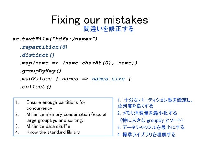 """Fixing our mistakes sc.textFile(""""hdfs:/names"""") .repartition(6) .distinct() .map(name => (name.charAt(0), name)) .groupByKe..."""