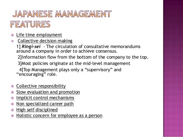 japanese management style essay Human resource management  these changes are slow and somewhat limited1 this essay  'japanese-style human resource management and its historical.