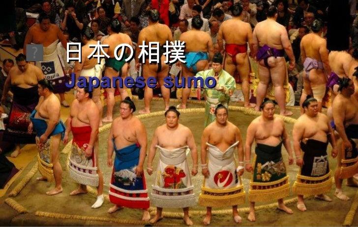 日本の相撲 Japanese sumo