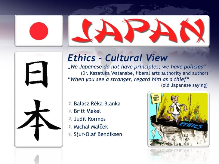 cultural profile japan Cultural capital: japan 1145 words | 5 pages i choose the topic about the cultural capital i will give you a definition and some of example i picked japan for an example about their culture.