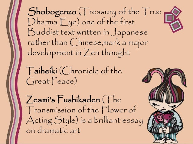 ancient japanese poetry essay Free ancient civilizations papers, essays, and research papers.