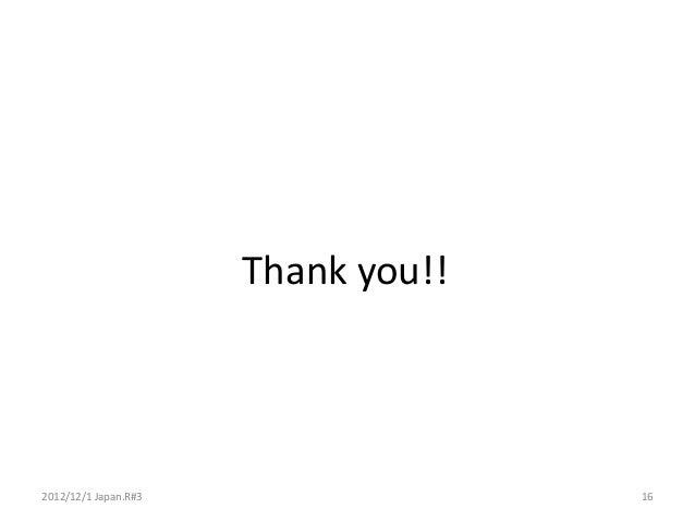 Thank you!!2012/12/1 Japan.R#3                 16