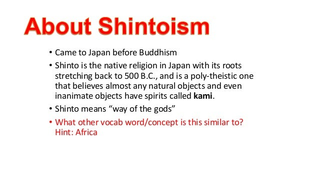World Religions: Shintoism
