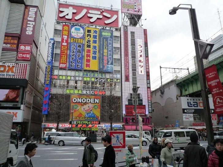 Japan retail 2010