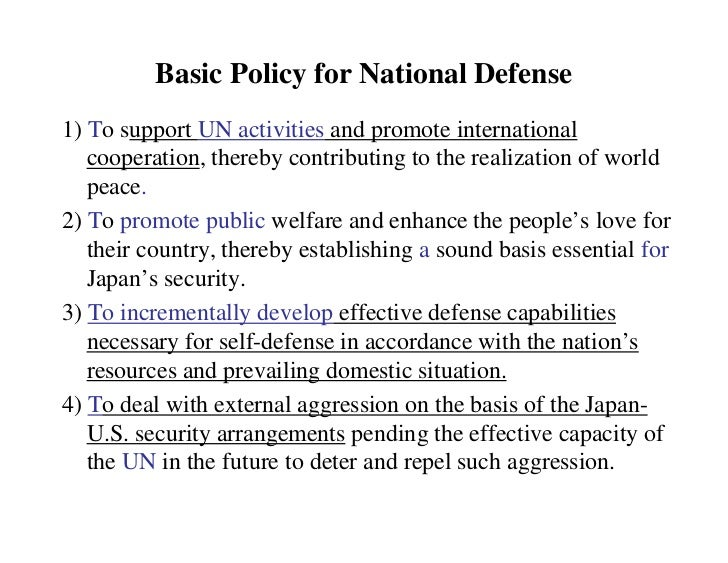 japans security policy and the u s Japan's changing security policy shalni ramchandani cuny city college how does access to this work benefit you let us know supporter of the us-japan alliance, dominated japanese politics for nearly half a century.