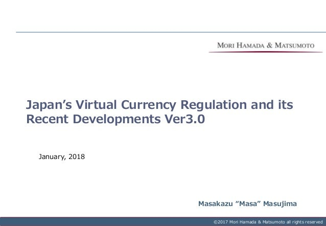 Japan's virtual currency regulation and its recent