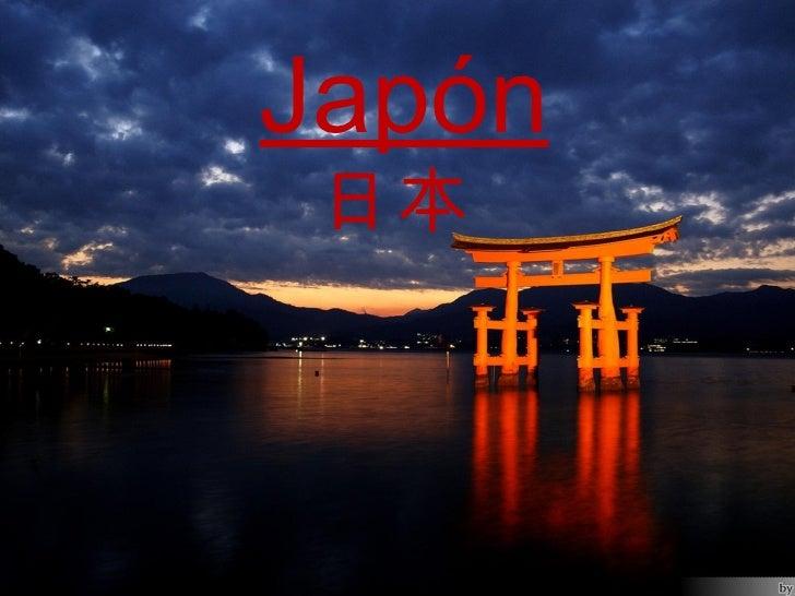 Japón 日本