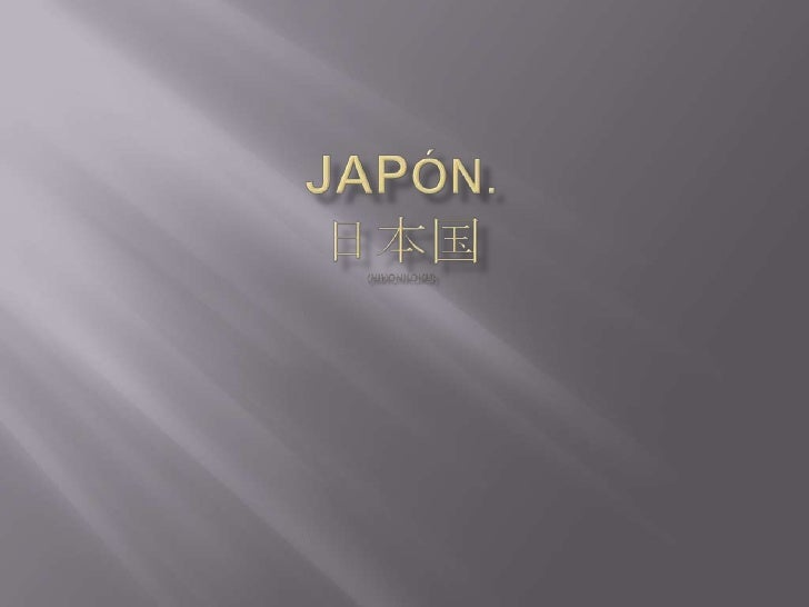 Japón.日本国(Nihonkoku)<br />