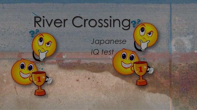 River Crossing Japanese IQ test