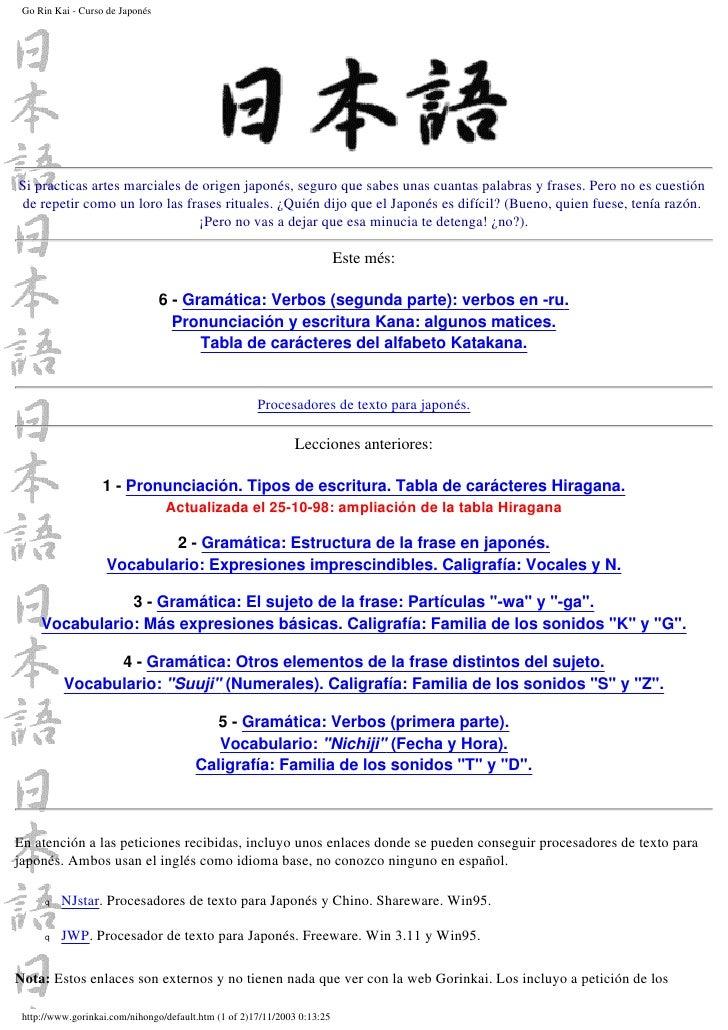 Go Rin Kai - Curso de JaponésSi practicas artes marciales de origen japonés, seguro que sabes unas cuantas palabras y fras...