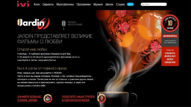 ГРУППА  коммуникационным центром платформы стала группа в Одноклассниках. в ходе спецпроекта она анонсировала его обновле...