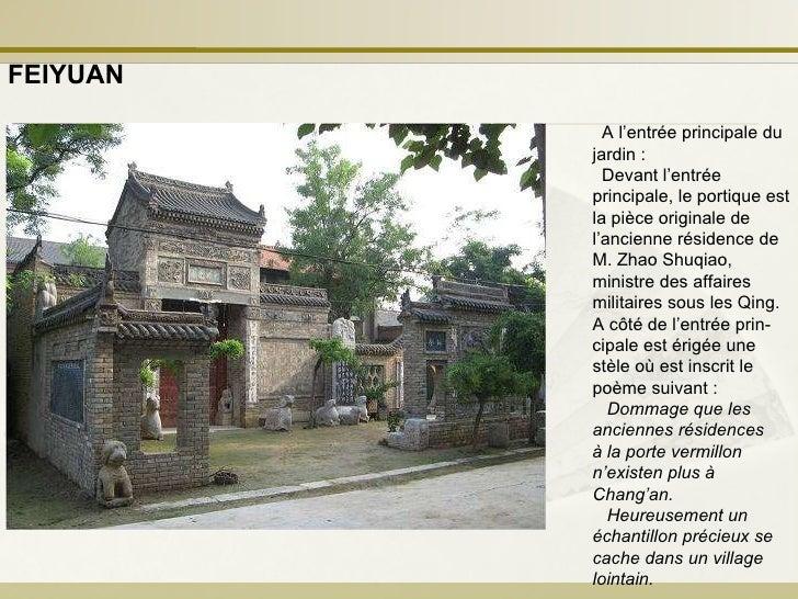 A l'entrée principale du jardin: Devant l'entrée principale, le portique est la pièce originale de l'ancienne résidence d...