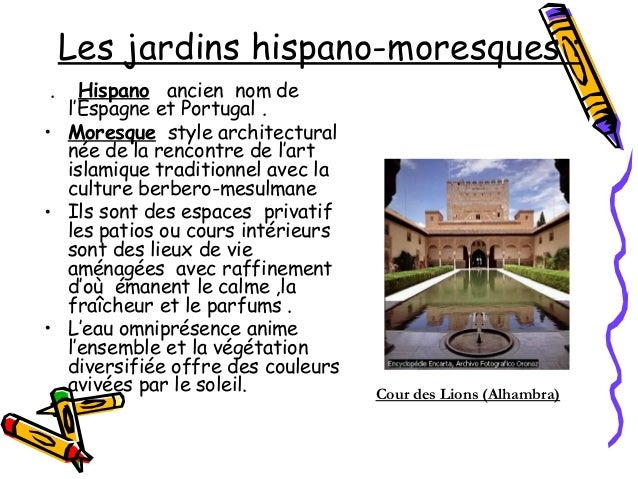 Jardins 02 for Jardin hispano mauresque
