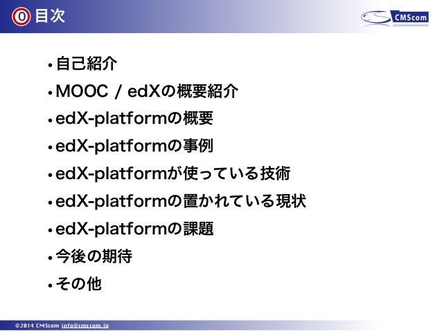 Ja sakai conf 2014 edx by Manabu TERADA Slide 2