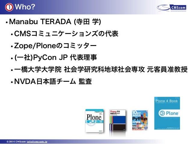 Ja sakai conf 2014 edx by Manabu TERADA Slide 3