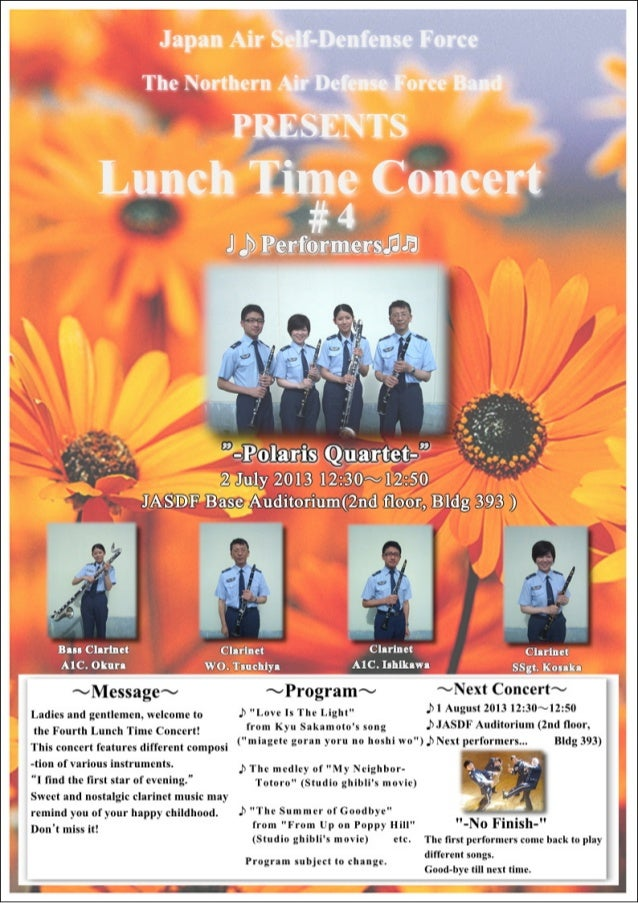 JASDF Northern Air Defense Force Band Lunchtime Concert