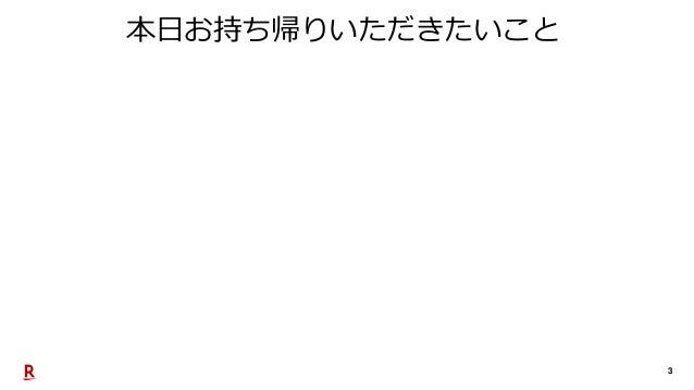 【JaSST'18 Tokai】アジャイルとテスト自動化導入の勘所 Slide 3