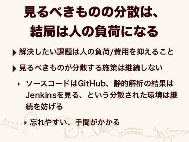 現在と効果 ‣導入期間 ‣ チェックリスト ‣ 半年くらい ‣ Dokumi(for iOS) ‣ 1ヶ月くらい