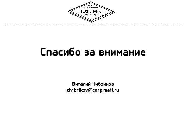 download Путешествие в