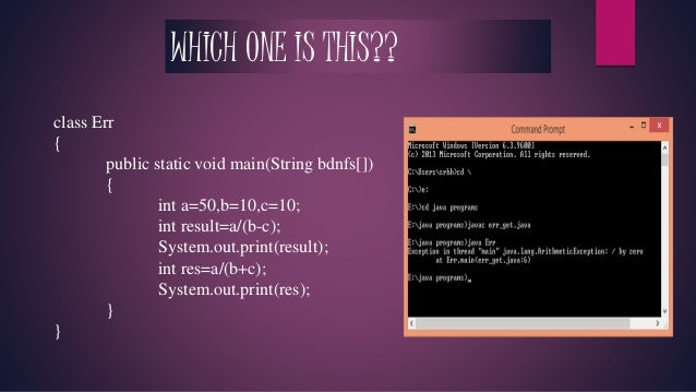 java history versions types of errors and exception quiz